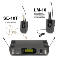 Радиосистема AIRLINE SYNTH SE10T\LM10 для презентаций