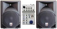 Звукоусилительный комплект 300 ватт (150 на канал)